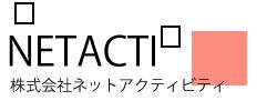 https://netacti.com/blog/admin/kiji/upimg/p4_161212072827.jpg